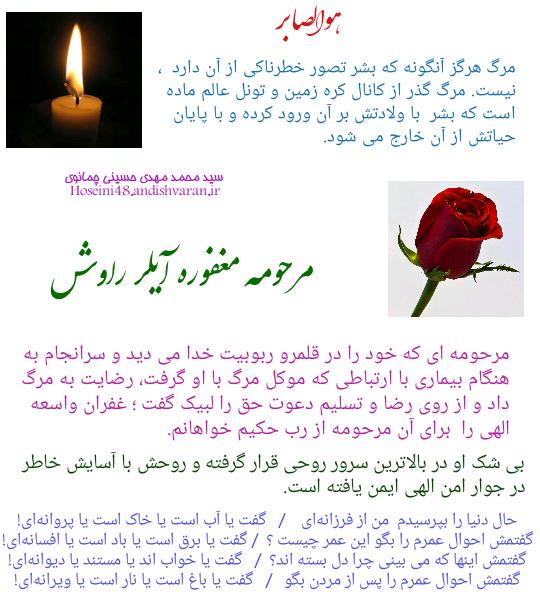 http://kelid40kelid.avablog.ir/upload/picture/quote_1595318115031.png